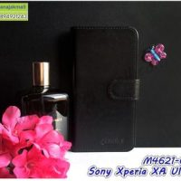 M4621-02 เคสฝาพับ Sony Xperia XA Ultra สีดำ