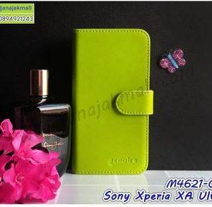 M4621-03 เคสฝาพับ Sony Xperia XA Ultra สีเขียว