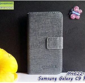 M4622-01 เคสฝาพับ Samsung Galaxy C9 Pro สีเทา