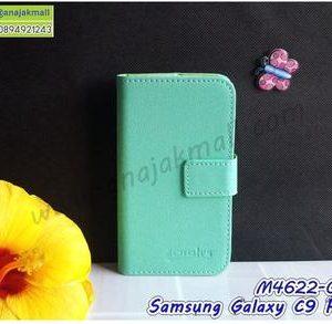 M4622-02 เคสฝาพับ Samsung Galaxy C9 Pro สีเขียว