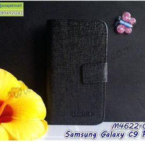 M4622-03 เคสฝาพับ Samsung Galaxy C9 Pro สีดำ