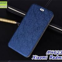 M4623-01 เคสหนังฝาพับ Xiaomi Redmi S2 สีน้ำเงิน
