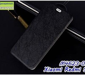 M4623-02 เคสหนังฝาพับ Xiaomi Redmi S2 สีดำ