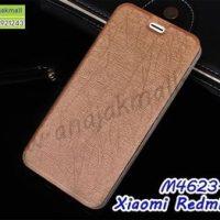 M4623-03 เคสหนังฝาพับ Xiaomi Redmi S2 สีทอง