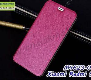 M4623-04 เคสหนังฝาพับ Xiaomi Redmi S2 สีชมพู