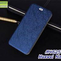 M4625-01 เคสหนังฝาพับ Huawei Nova3 สีน้ำเงิน