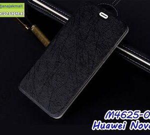 M4625-02 เคสหนังฝาพับ Huawei Nova3 สีดำ