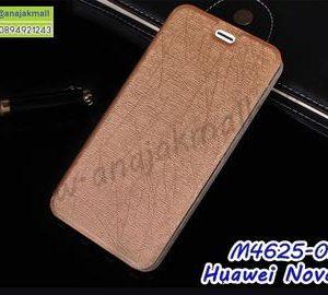 M4625-03 เคสหนังฝาพับ Huawei Nova3 สีทอง