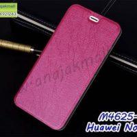 M4625-04 เคสหนังฝาพับ Huawei Nova3 สีชมพู