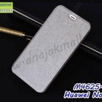 M4625-05 เคสหนังฝาพับ Huawei Nova3 สีขาว