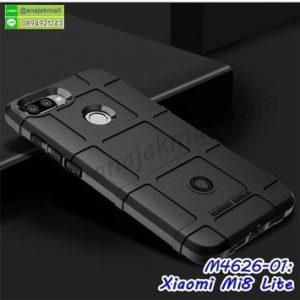 M4626-01 เคส Rugged กันกระแทก Xiaomi Mi8 Lite สีดำ