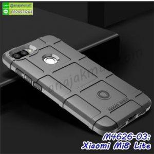 M4626-03 เคส Rugged กันกระแทก Xiaomi Mi8 Lite สีเทา