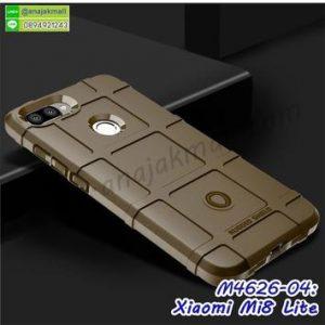 M4626-04 เคส Rugged กันกระแทก Xiaomi Mi8 Lite สีน้ำตาล