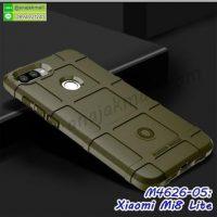 M4626-05 เคส Rugged กันกระแทก Xiaomi Mi8 Lite สีเขียวขี้ม้า