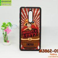 M3862-01 เคสแข็ง Nokia 5 ลายการ์ตูน