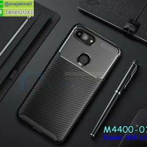 M4400-01 เคสยางกันกระแทก Xiaomi Mi8 Lite สีดำ