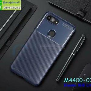 M4400-03 เคสยางกันกระแทก Xiaomi Mi8 Lite สีน้ำเงิน