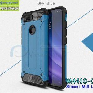 M4410-04 เคสกันกระแทก Xiaomi Mi8 Lite Armor สีฟ้า