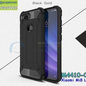 M4410-09 เคสกันกระแทก Xiaomi Mi8 Lite Armor สีดำ