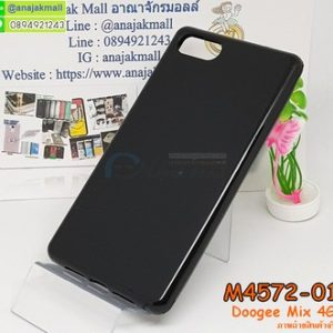 M4572-01 เคสยาง Doogee Mix 4g สีดำ