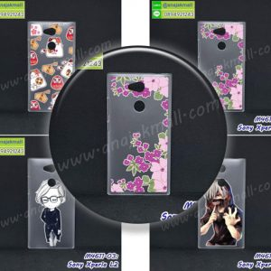 M4611 เคสแข็ง Sony Xperia L2 ลายการ์ตูนโปร่ง (เลือกลาย)