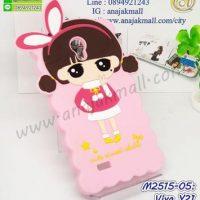 M2515-05 เคสตัวการ์ตูน Vivo Y21 ลายเด็ก F