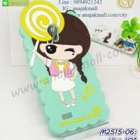 M2515-06 เคสตัวการ์ตูน Vivo Y21 ลายเด็ก C