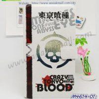 M4614-01 เคสฝาพับ Asus ZenfoneMax-ZC550KL ลาย Blood X11