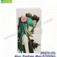 M4614-04 เคสฝาพับ Asus ZenfoneMax-ZC550KL ลาย Anime04