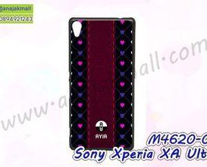 M4620-01 เคสแข็งดำ Sony Xperia XA Ultra ลาย Ayia01