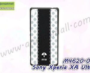 M4620-02 เคสแข็งดำ Sony Xperia XA Ultra ลาย Ayia02