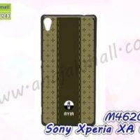 M4620-03 เคสแข็งดำ Sony Xperia XA Ultra ลาย Ayia03