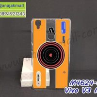 M4624-05 เคสแข็ง Vivo V3 Max ลาย Orange Camera