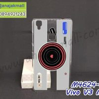 M4624-07 เคสแข็ง Vivo V3 Max ลาย Grey Camera