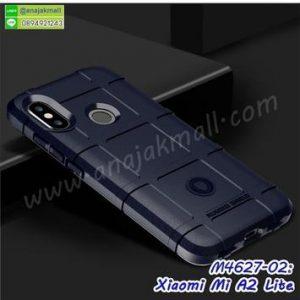 M4627-02 เคส Rugged กันกระแทก Xiaomi Mi A2 Lite สีน้ำเงิน