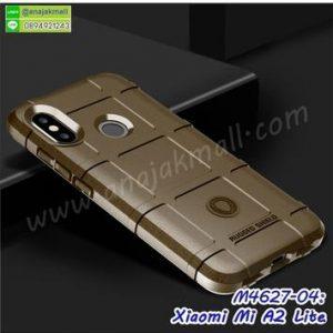 M4627-04 เคส Rugged กันกระแทก Xiaomi Mi A2 Lite สีน้ำตาล