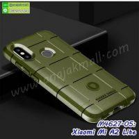 M4627-05 เคส Rugged กันกระแทก Xiaomi Mi A2 Lite สีเขียวขี้ม้า