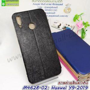 M4628-02 เคสหนังฝาพับ Huawei Y9 2019 สีดำ