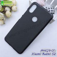 M4629-01 เคสยาง Xiaomi Redmi S2 สีดำ