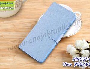 M4631-03 เคสฝาพับ Vivo Y55/Y55S สีฟ้า