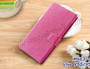 M4631-04 เคสฝาพับ Vivo Y55/Y55S สีชมพู