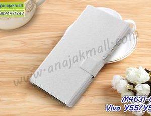 M4631-05 เคสฝาพับ Vivo Y55/Y55S สีขาว