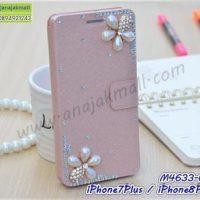M4633-08 เคสฝาพับ iPhone7Plus/iPhone8Plus แต่งคริสตัลลาย Two Flower II