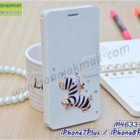 M4633-12 เคสฝาพับ iPhone7Plus/iPhone8Plus แต่งคริสตัลลาย Zebra I