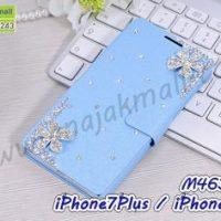 M4633-19 เคสฝาพับ iPhone7Plus/iPhone8Plus แต่งคริสตัลลาย Fresh Flower IV