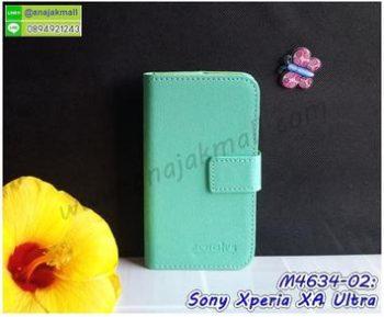 M4634-02 เคสฝาพับ Sony Xperia XA Ultra สีเขียว