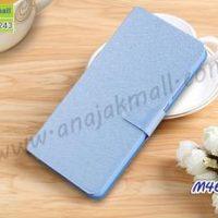 M4635-03 เคสหนังฝาพับ Nokia5 สีฟ้า