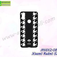 M4642-08 เคสแข็งดำ Xiaomi Redmi S2 ลาย Ayia08