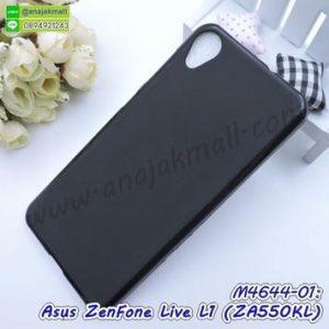 M4644-01 เคสยาง Asus ZenFone Live L1-ZA550KL สีดำ