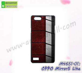 M4651-01 เคสแข็ง OPPO Mirror5 Lite ลาย Gra01 ซื้อ 1 แถม 1